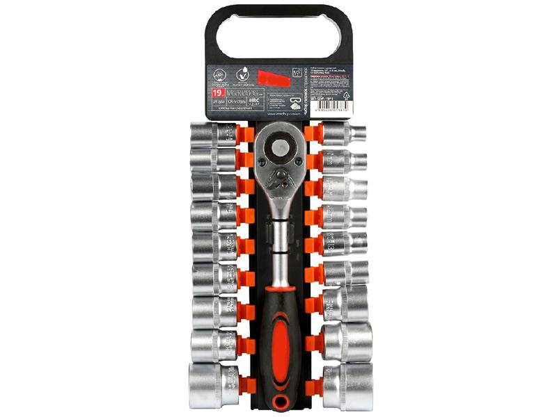 Набор ключей SmartBuy 19 предметов SBT-SSW-19P1