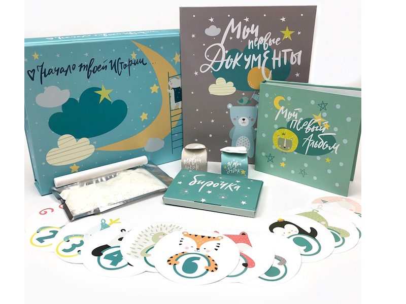 Подарочный набор HappyLine для новорожденного мальчика 83195