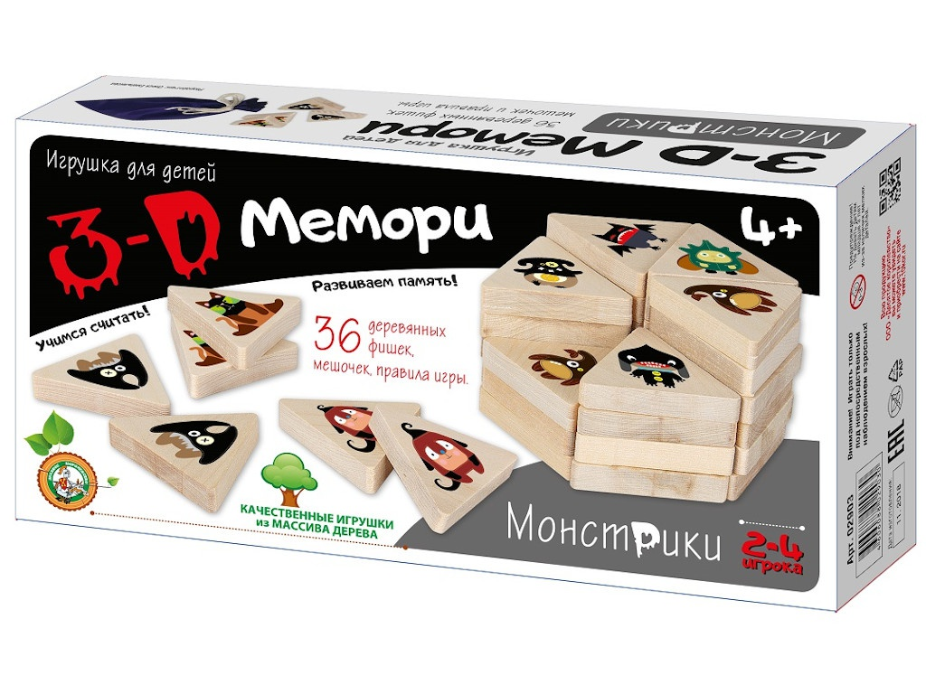 Десятое Королевство 3D Мемори Монстрики 02903