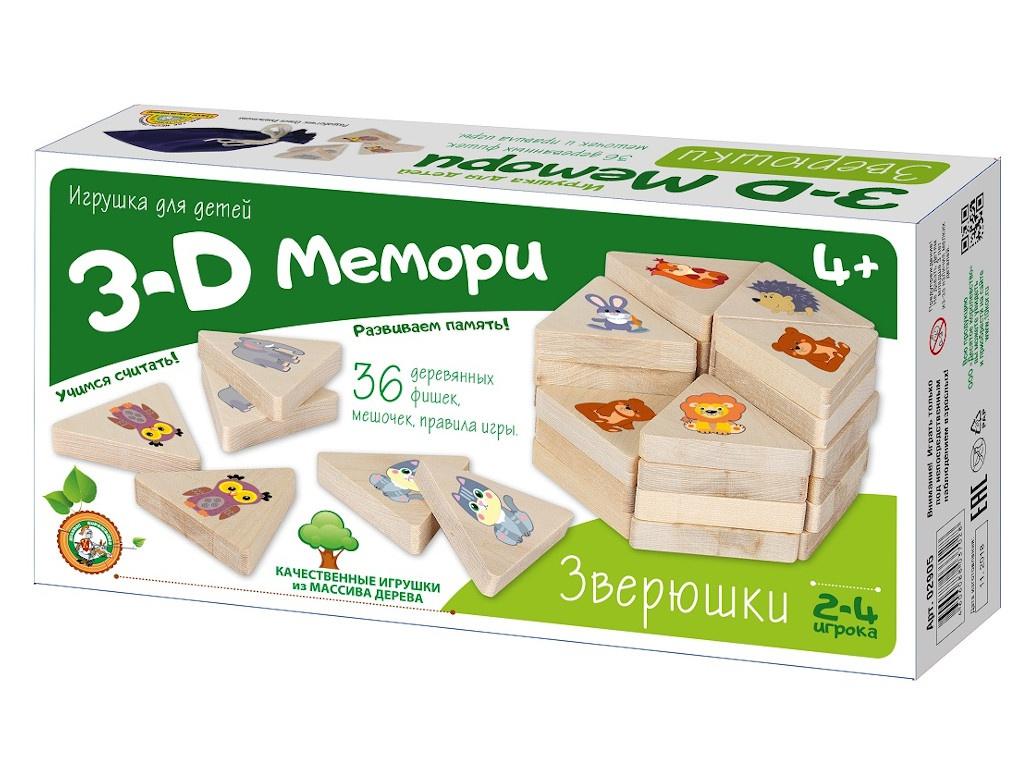 Десятое Королевство 3D Мемори Зверюшки 02905