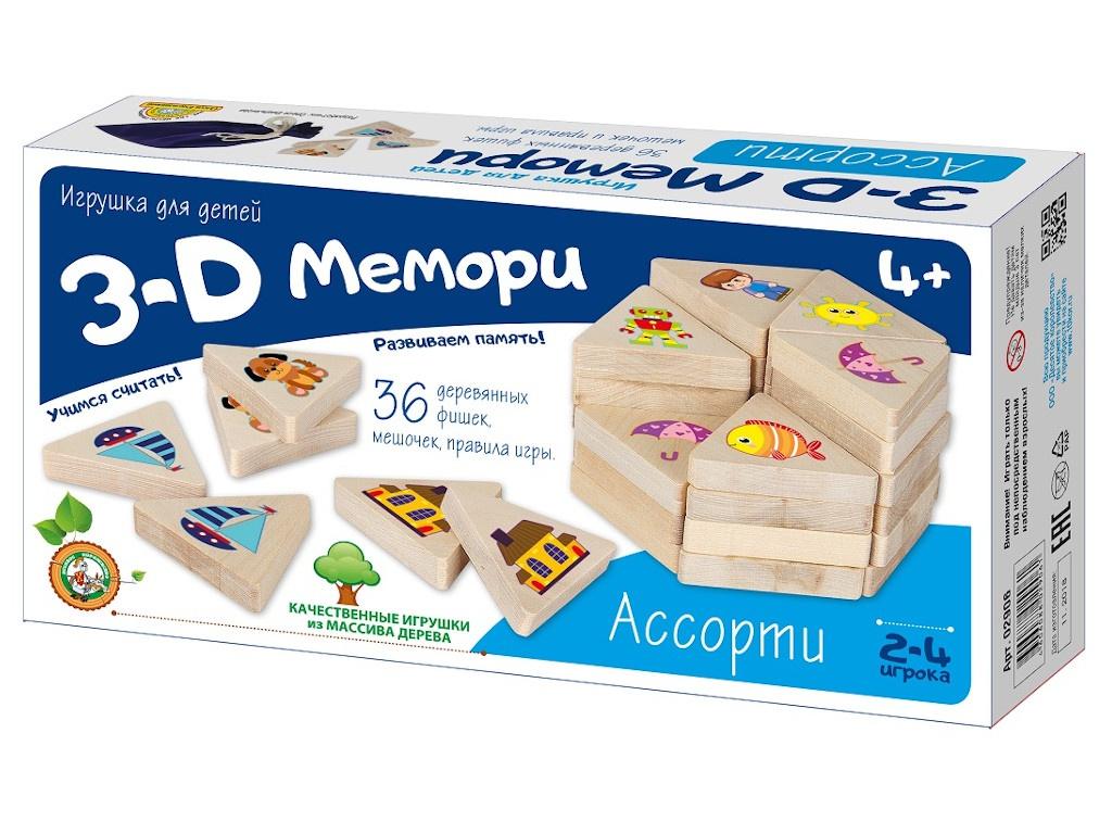 Десятое Королевство 3D Мемори Ассорти 02906