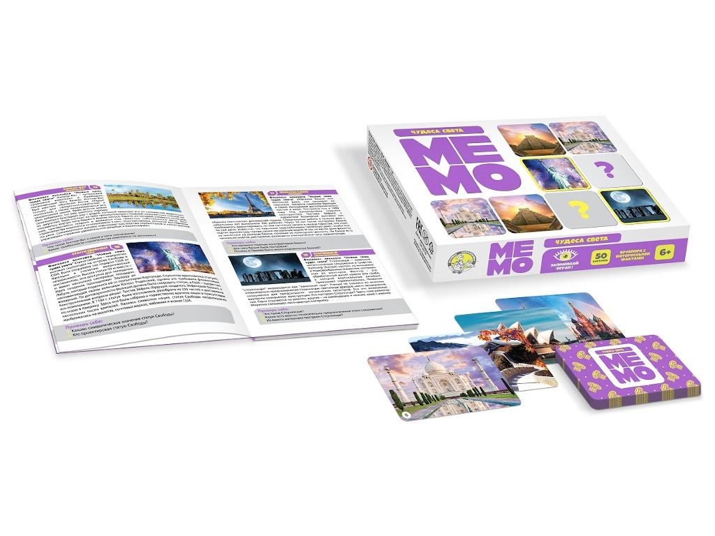 Настольная игра Десятое Королевство Мемо Чудеса света 50 карточек 03591