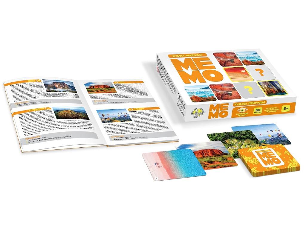 Настольная игра Десятое Королевство Мемо Чудеса природы 50 карточек 03594