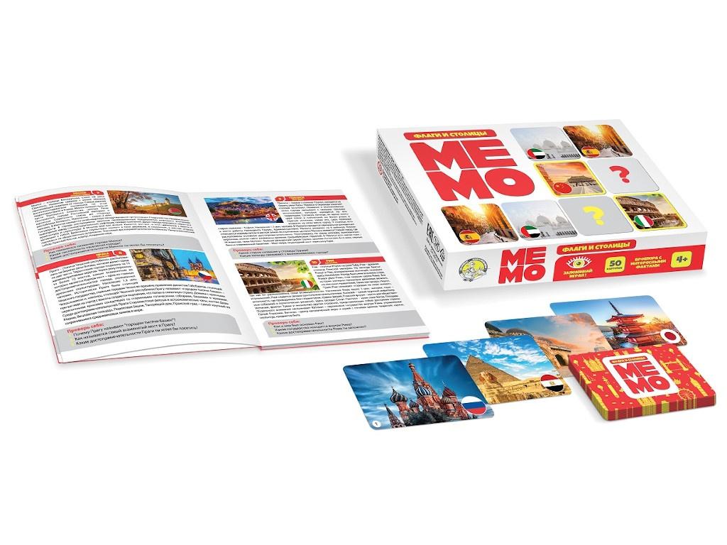 Настольная игра Десятое Королевство Мемо Флаги и столицы 50 карточек 03596