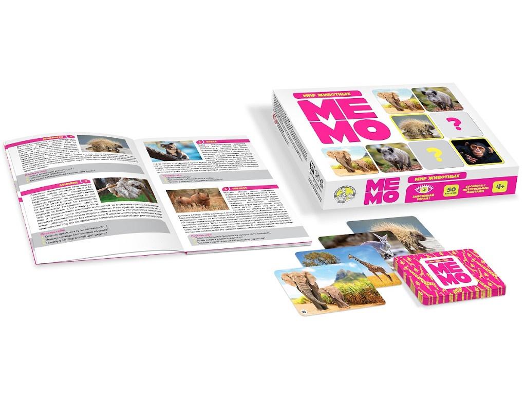 Настольная игра Десятое Королевство Мемо Мир животных 50 карточек 03590