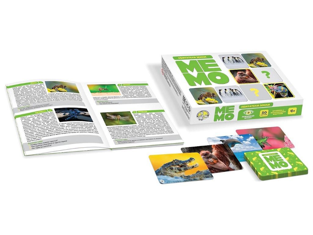 Настольная игра Десятое Королевство Мемо Обитатели земли 50 карточек 03592