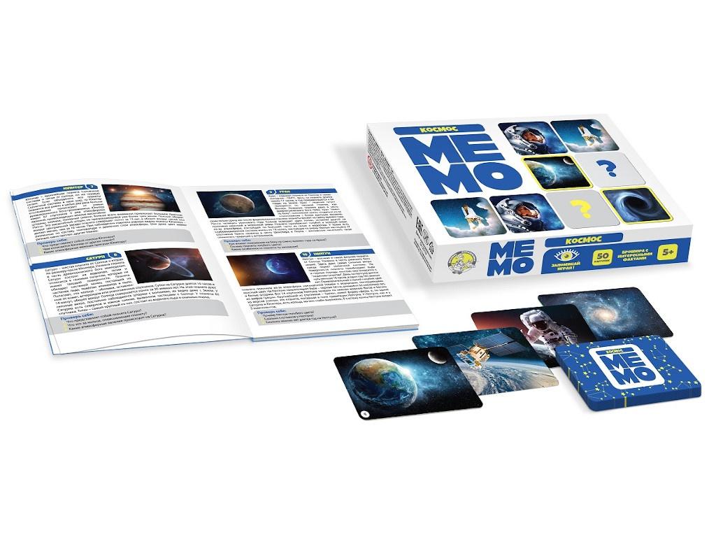 Настольная игра Десятое Королевство Мемо Космос 50 карточек 03595