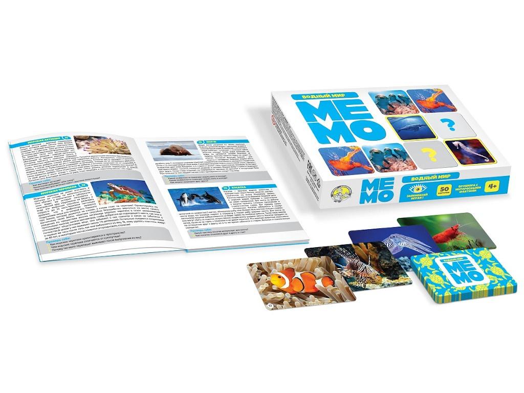 Настольная игра Десятое Королевство Мемо Водный мир 50 карточек 03593