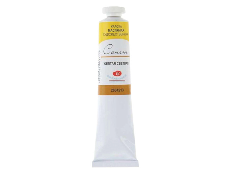 Масляные краски Невская Палитра Сонет 46ml Yellow 2604213