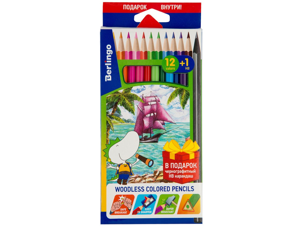 Карандаши цветные Berlingo Корабли 12 цветов + 1 HB CP_02912