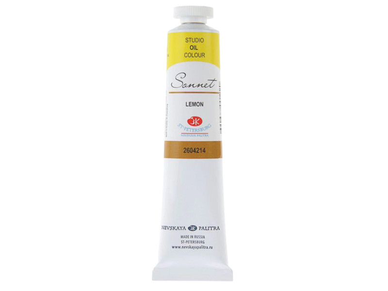Масляные краски Невская Палитра Сонет 46ml Lemon 2604214