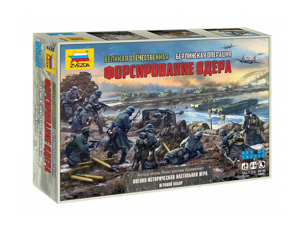 Настольная игра Zvezda Берлинская операция Форсирование Одера 6235 фото