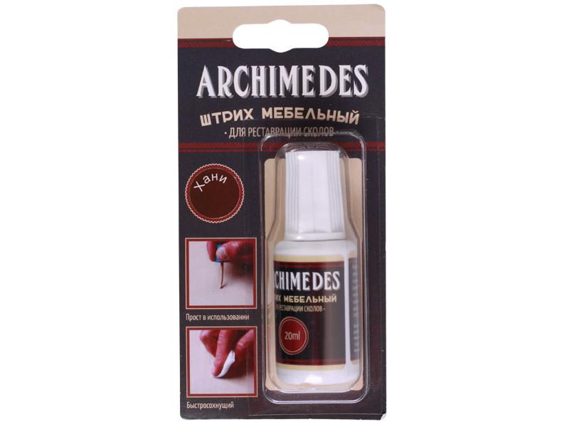 Штрих для реставрации сколов Archimedes хани 93247