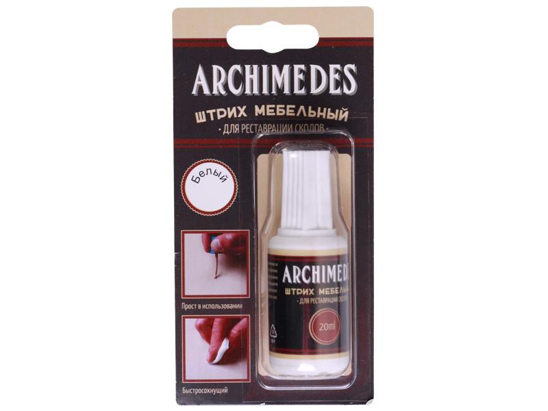 Штрих для реставрации сколов Archimedes White 93249
