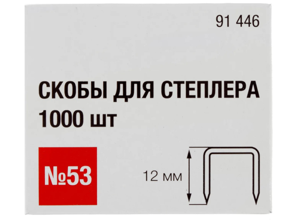 Скобы Archimedes 12mm 1000шт 91446