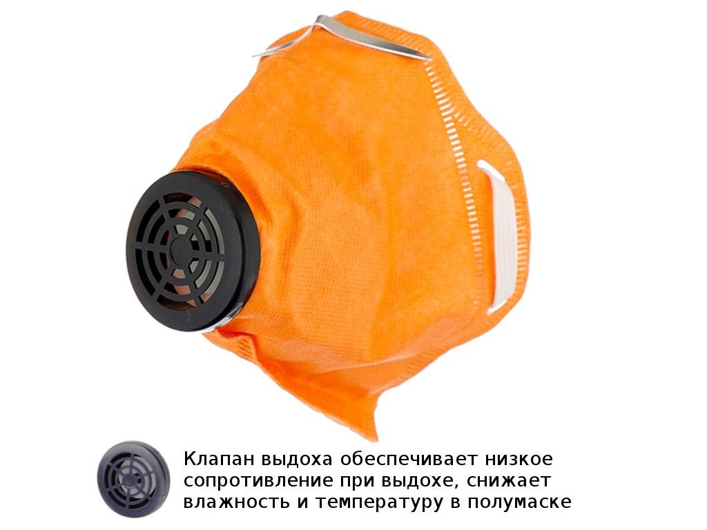 Защитная маска Archimedes У-8К класс защиты FFP1 (до 4 ПДК) 91977