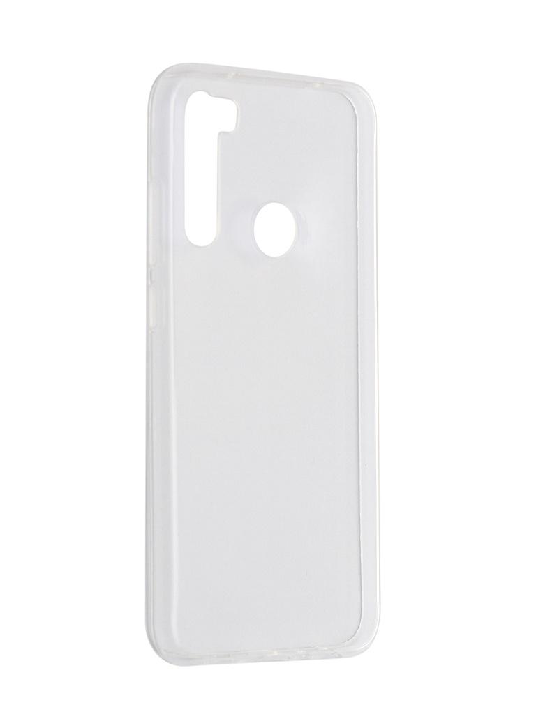 Чехол Svekla для Xiaomi Redmi Note 8 Silicone Transparent SV-XIRN8-WH