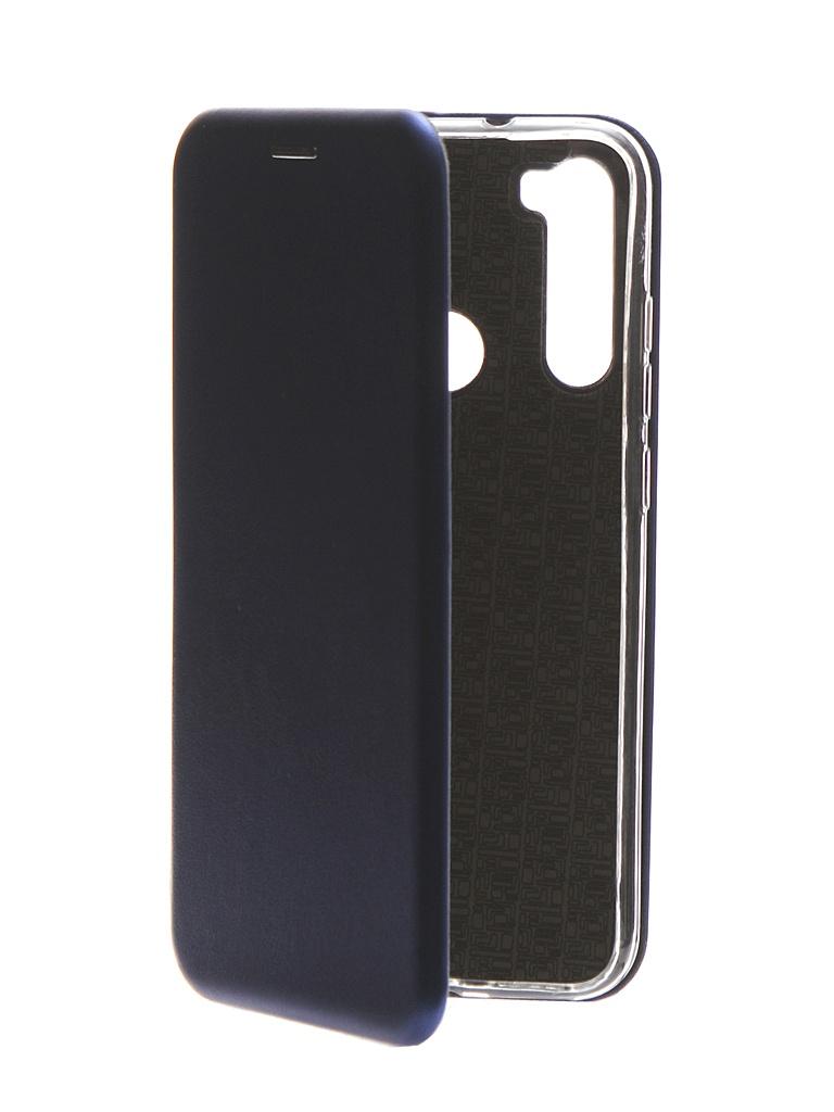 Чехол Svekla для Xiaomi Redmi Note 8 3D Blue TRD-SVXIRMIN8-DBLUE