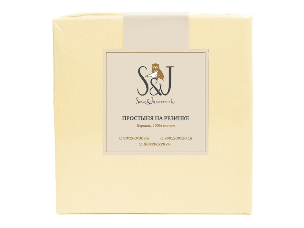 Простыня Sova&Javoronok 140x200x30 Перкаль Cream 28320119277