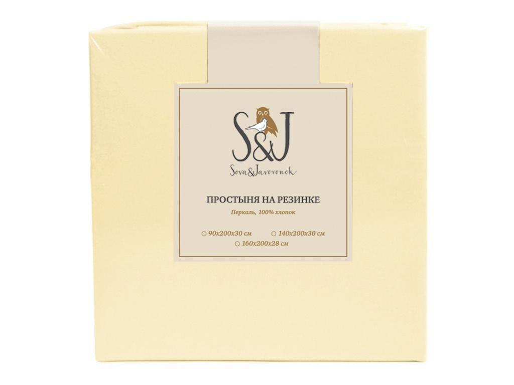 Простыня Sova&Javoronok 90x200x30 Перкаль Cream 28320119271