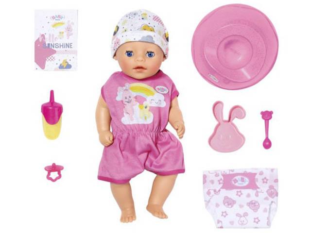 Кукла Zapf Creation My Little Baby Born Нежное прикосновение 827-321