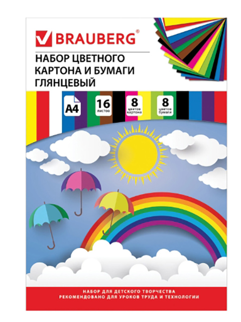 Набор цветного картона и бумаги Brauberg Радуга A4 200x290mm 8 листов цветов 129931