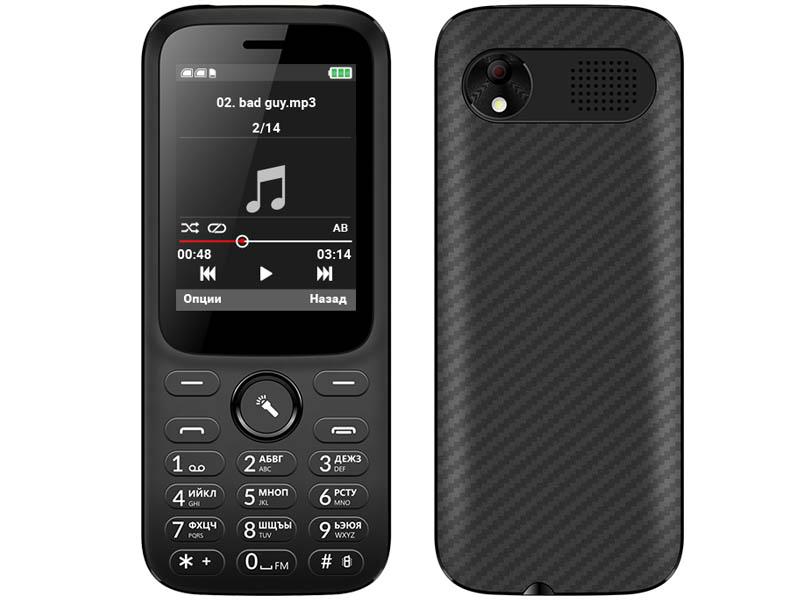 Сотовый телефон Vertex D555 Black