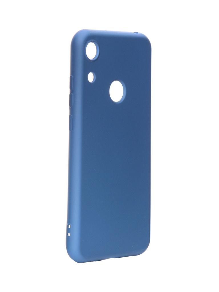 Чехол DF дляHonor 8A/8A Pro Silicone Blue hwOriginal-03