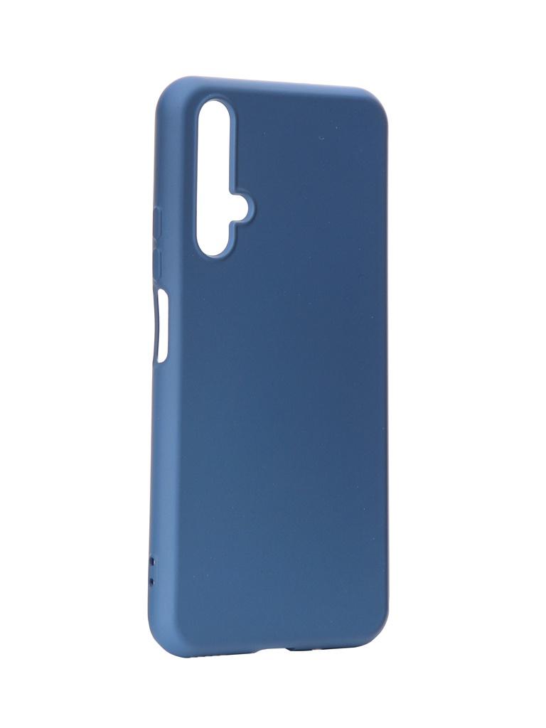 Чехол DF для Honor 20 Silicone Blue hwOriginal-01