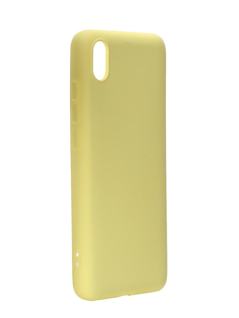 Чехол с микрофиброй DF для Xiaomi Redmi 7A Silicone Yellow xiOriginal-01
