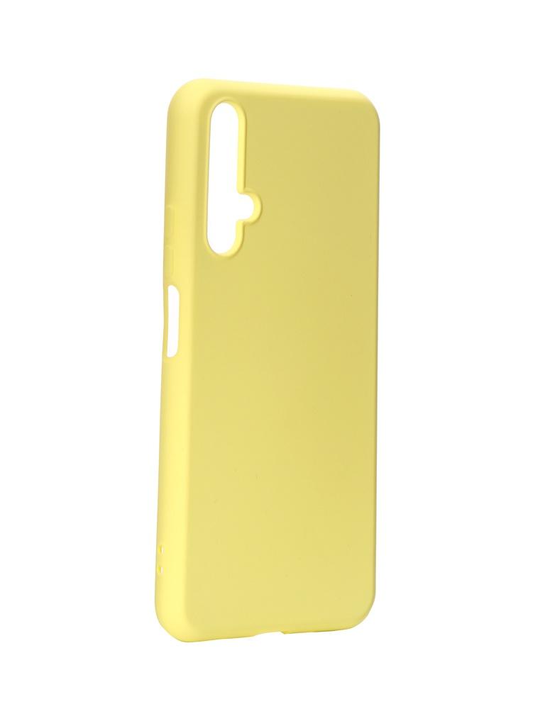 Чехол DF для Honor 20 Silicone Yellow hwOriginal-01
