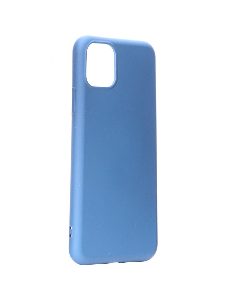 Чехол DF для APPLE iPhone 11 Pro Max с микрофиброй Silicone Blue iOriginal-03 от DF-GROUP