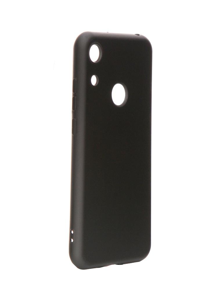 Чехол DF дляHonor 8A/8A Pro Silicone Black hwOriginal-03