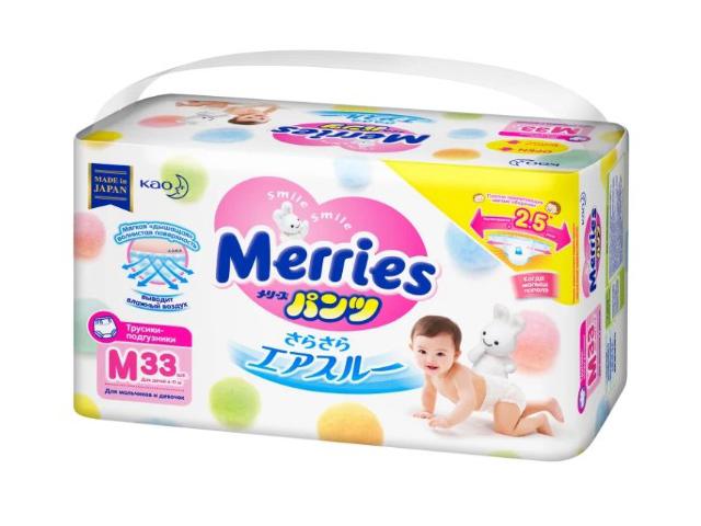 Подгузники Merries трусики M (6-11 кг) 33 шт
