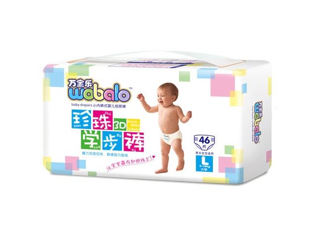 Подгузники Wobalo L 9-14kg 46шт 6923317502460