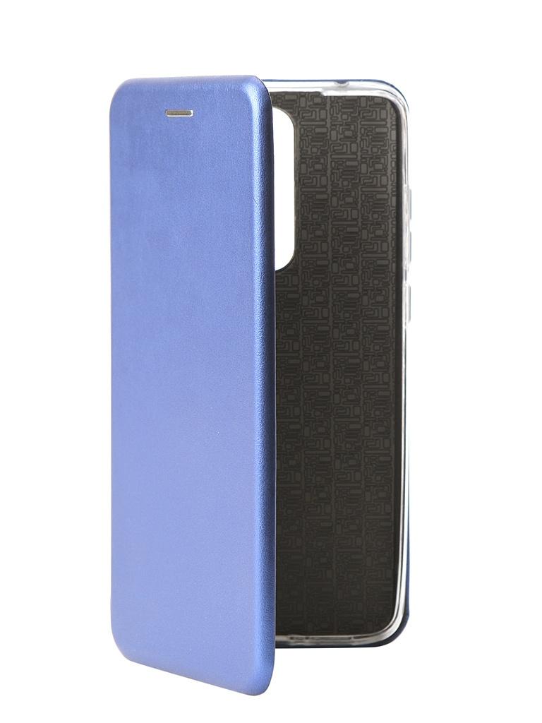 Аксессуар Чехол Red Line Unit для Xiaomi Redmi Note 8 Pro Blue УТ000018797