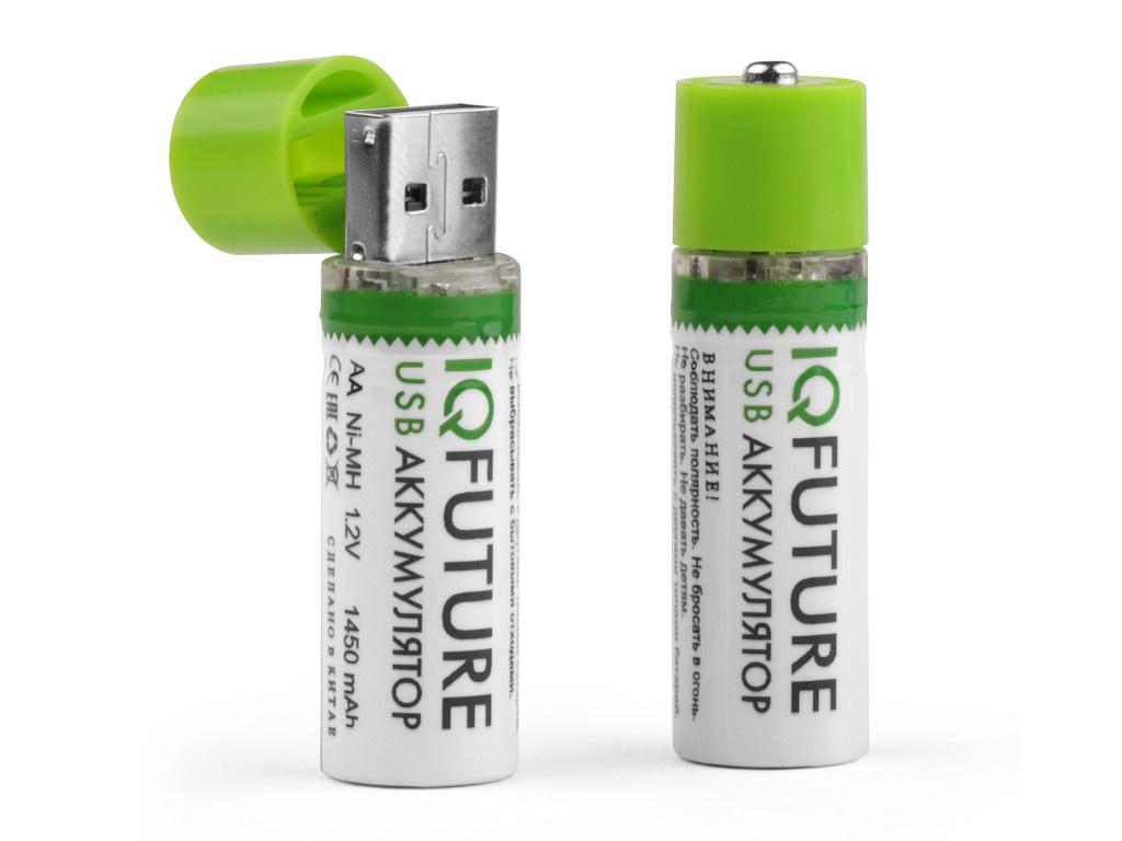 Аккумулятор AA - IQFuture IQ-AA-USB 1450mAh 1.2V Ni-MH HR6 (2 штуки) IQ-NH-AA-1450-2C