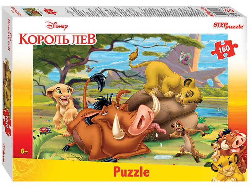 Пазл Step Puzzle Король Лев 94097