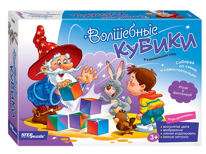 Настольная игра Step Puzzle Волшебные кубики 87406