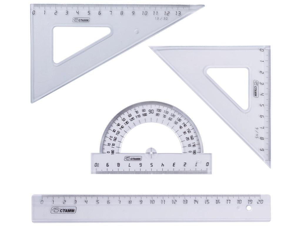 Набор чертежный средний СТАММ НГ13 20cm Transparent