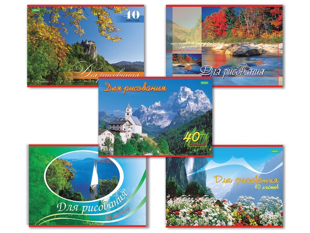 Альбом для рисования Hatber Ландшафты Европы А4 40 листов A69899