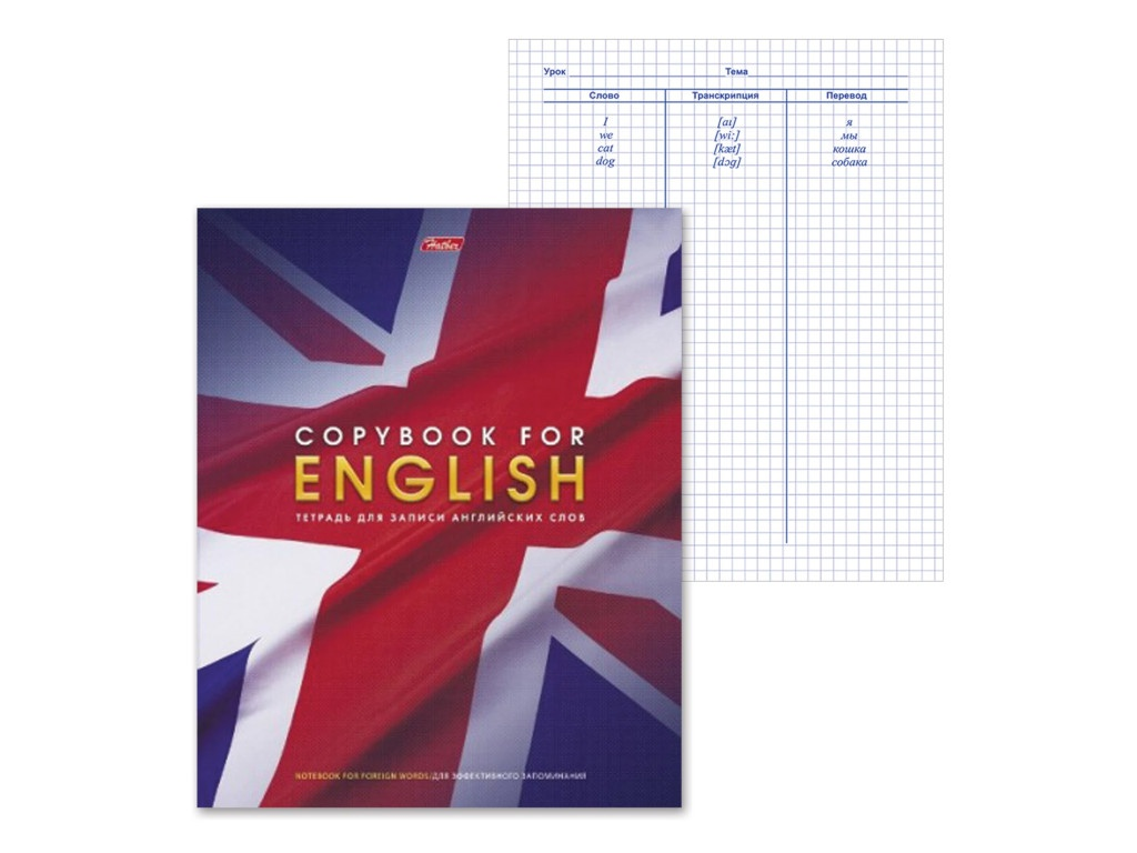 Тетрадь Hatber Английский флаг А5 48 листов T105221