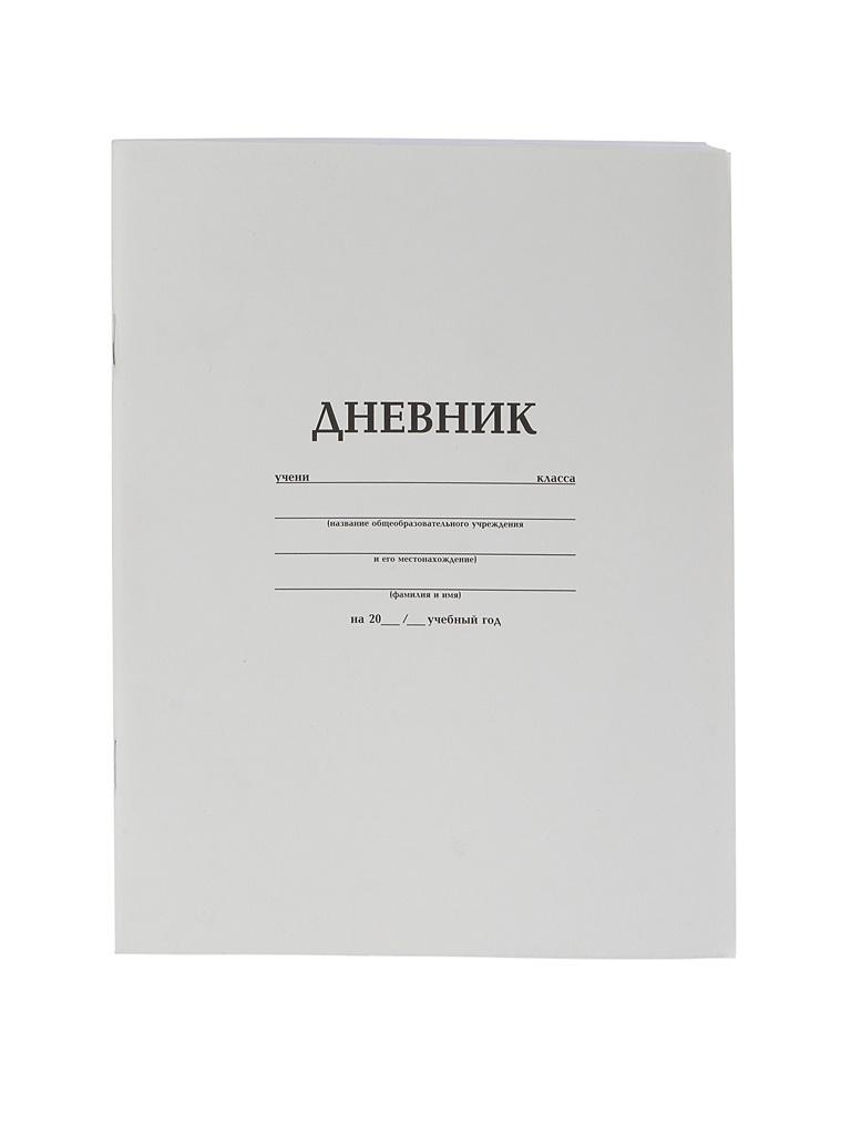 Дневник Hatber D018620 White