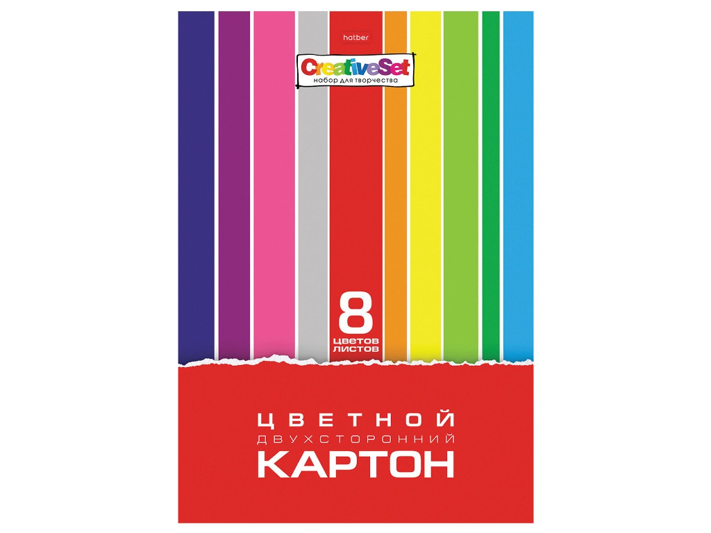 Картон Hatber Creative Set А4 8 листов цветов 8Кц4_05934