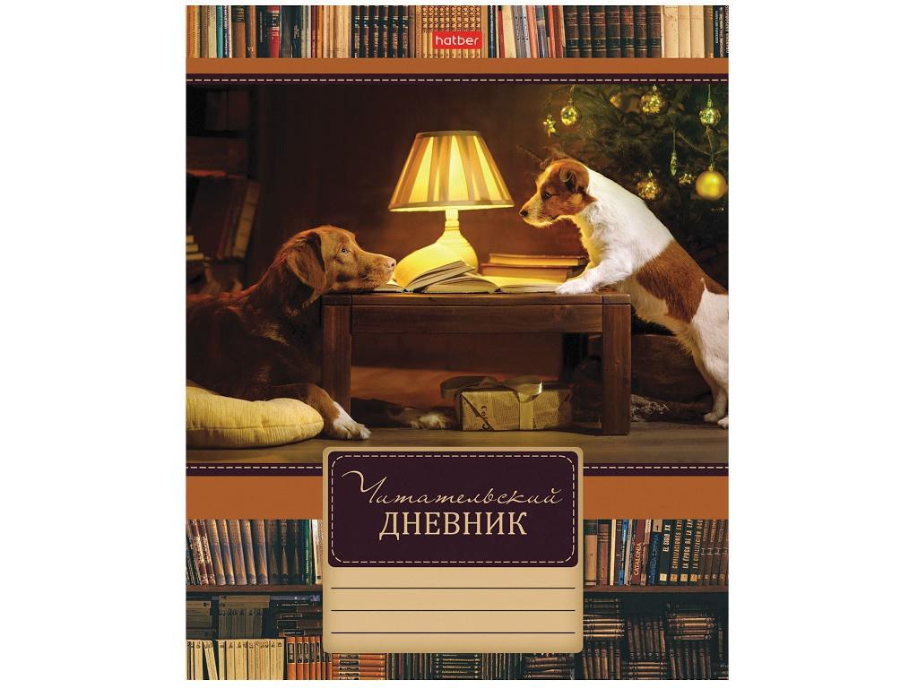 Дневник Hatber Путешествие друзей А5 48 листов 48Дч5В5_18482