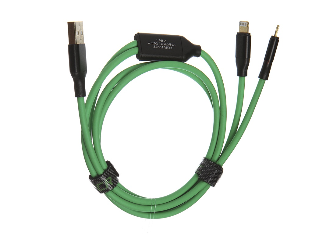 Аксессуар Greenconnect 3A 1.0m 2 x Lightning Gold GCR-51531