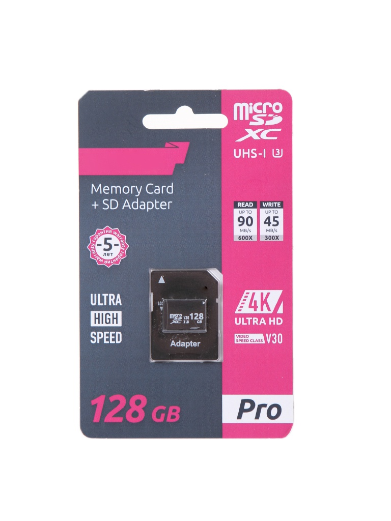 Карта памяти 128Gb - Olmio Micro Secure Digital XC Class 10 UHS-I U3 V30 039606 с переходником под SD карта памяти 8gb transcend micro secure digital hc uhs i u3 class 10 ts8gusd500s с переходником под sd