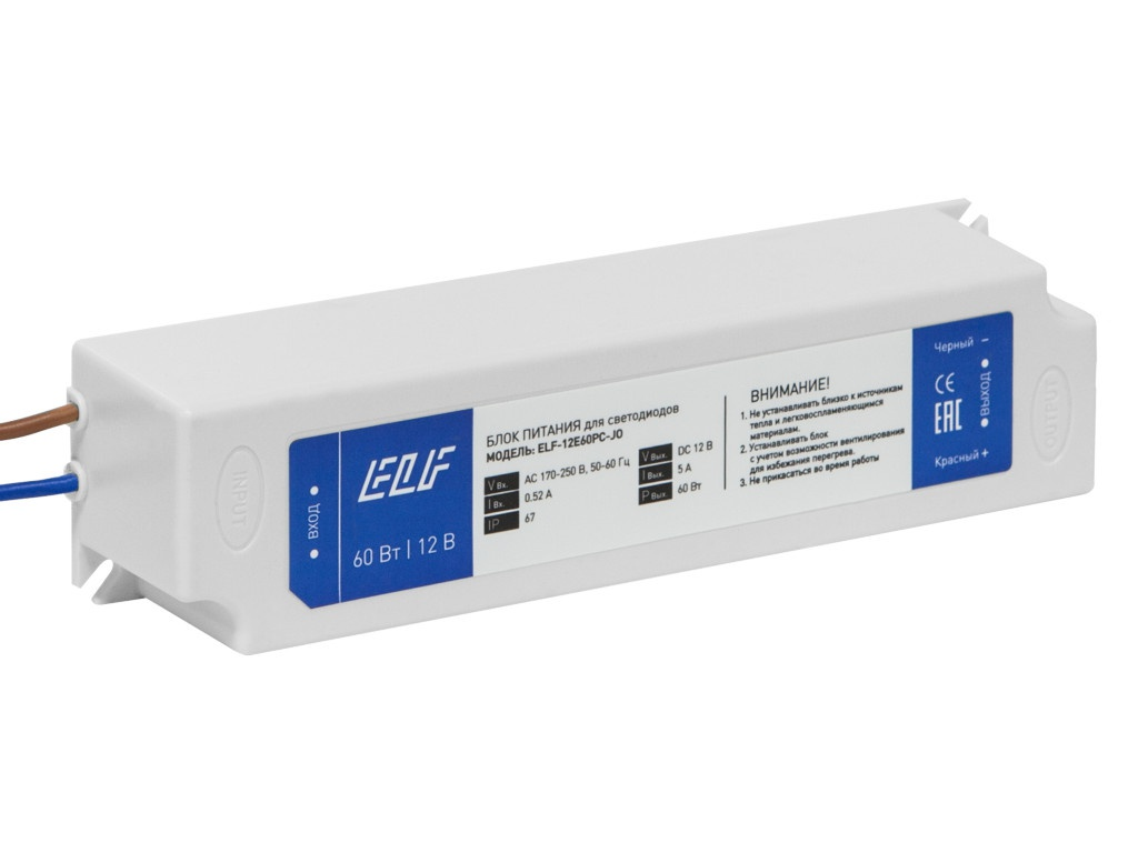 Блок питания ELF 12V 60W IP67 ELF-12E60PC-JO