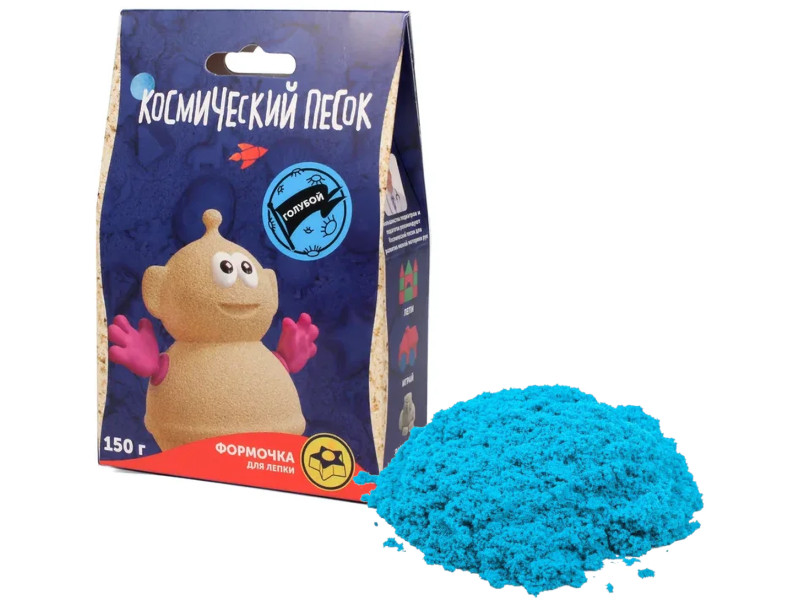 Набор для лепки Космический песок 150гр + формочка Light Blue KPZA6