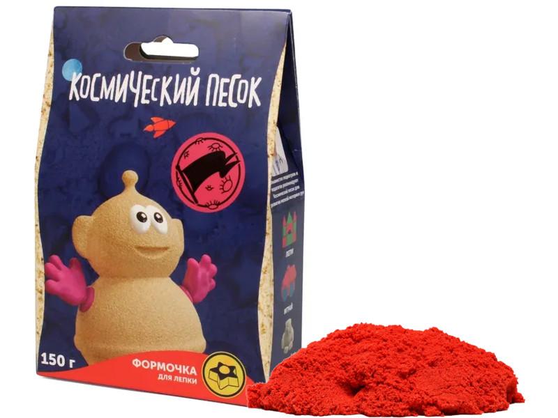 Набор для лепки Космический песок 150гр + формочка Red KPZA5